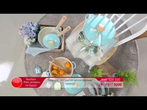 TV5 Home Shopping - Neoflam Retro
