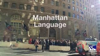 【Manhattan Language @New York】美國紐約遊學_DEOW Taiwan 迪耀國際教育 (2017.12參訪紀錄)