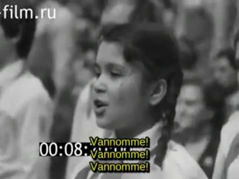 Neuvostoliiton Kommunistisen Puolueen XXVI 26. Puoluekokous 1981