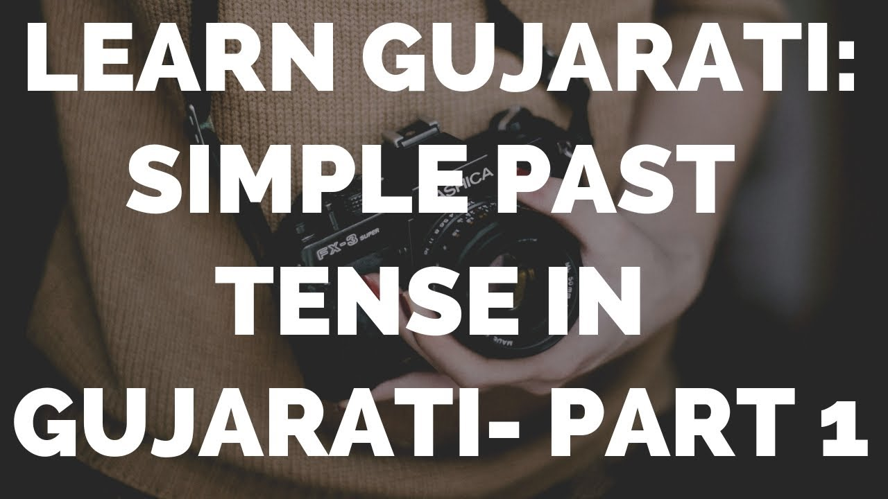 Learn english songs past simple tense