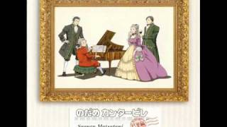 Nodame Cantabile Edition de Paris - 07 Bolero Variation VII