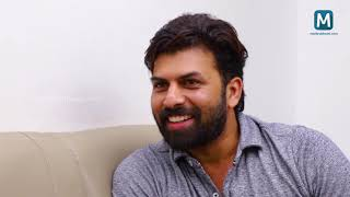 Interview With Sunny Wayne| Yours truly| Mathrubhumi