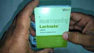 Larinate Injection review in Hindi Best Anti-Malarial Injection