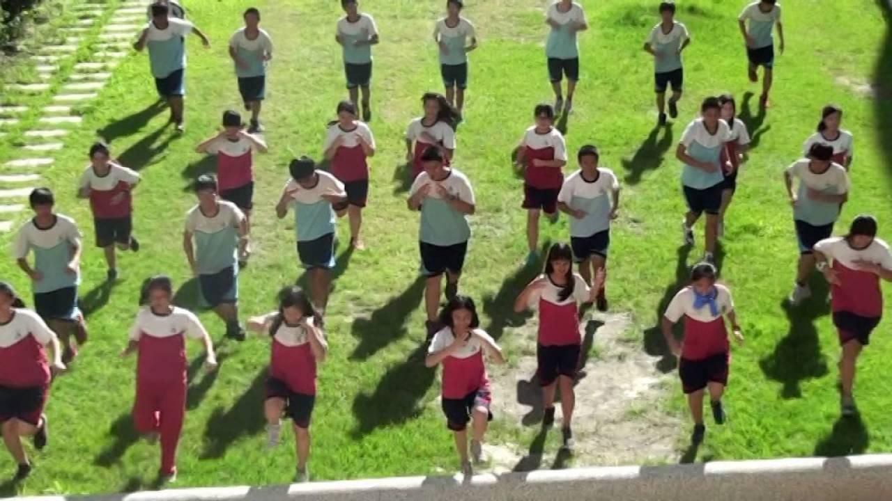 海佃國中第八屆畢業生謝師影片911 - YouTube
