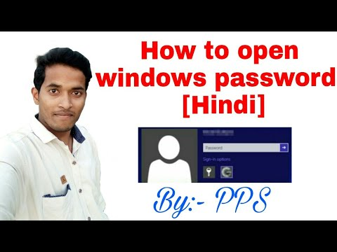 How To Reset Windows Password With CMD. [Hindi]