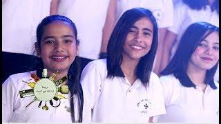 ترنيمة لينا إله في السماء - فريق يوبال -  قناة كوجى للاطفال koogi tv