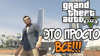 GTA 5 Online PC: 1.41 BEST NEW MONEY HACK (MOD MENU) TUTORIAL!::