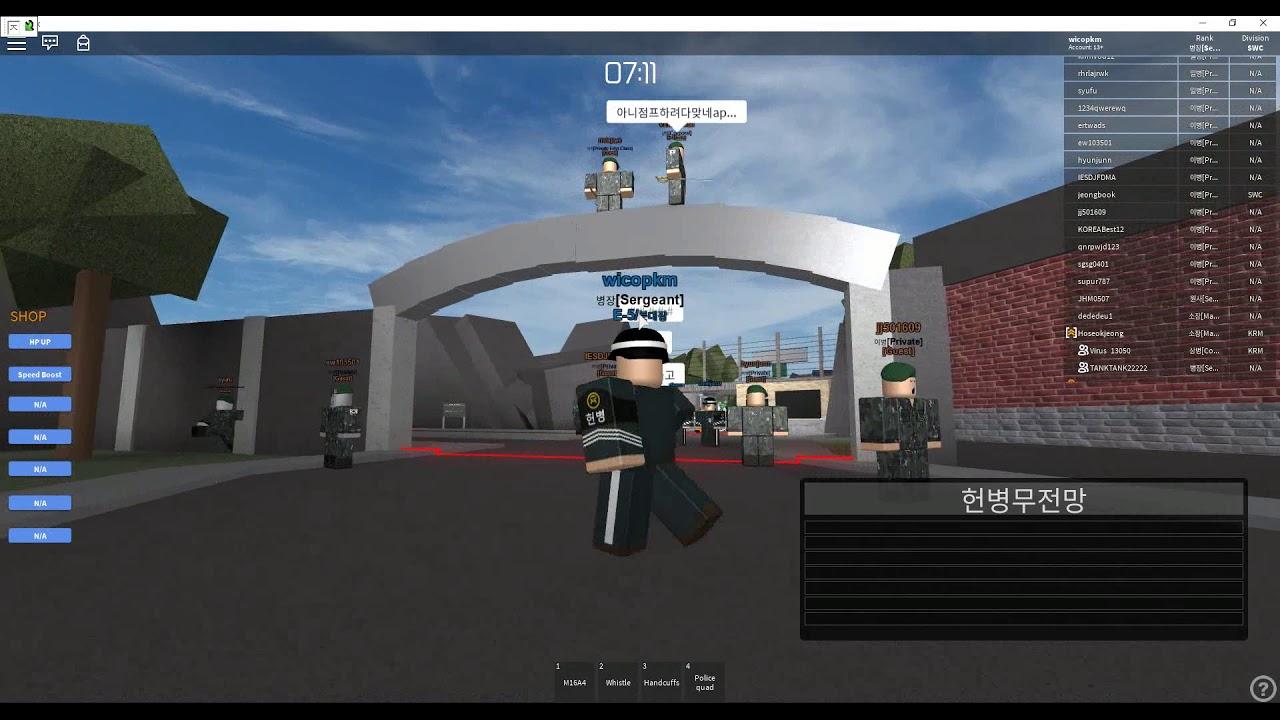 100+ British Army Roblox Uncopylocked – yasminroohi