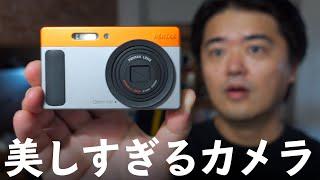 美しすぎるデジカメ PENTAX Optio H90 しかもCCDセンサー搭載 ペンタックスが生んだ奇跡のデザイン 後世に残したい世界カメラ遺産 撮影した写真と動画もお見せします