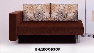 диван-ліжко Мартін
