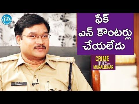 నేను ఫేక్ ఎన్ కౌంటర్లు ఎప్పుడు చేయలేదు - AV రంగనాథ్ || Crime Diaries With Muralidhar