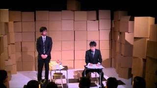 EXIT企画第5回公演 『Try to run』より 2013.3.17 APOCシアター.