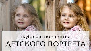 Краасивая обработка летнего детского портрета