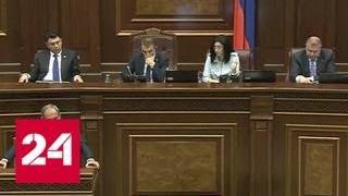 Премьер Армении Пашинян подал в отставку - Россия 24