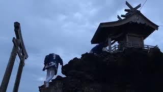 熊石 根崎神社例大祭2018 ダイジェスト版