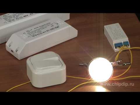 Трансформаторы для галогенных ламп