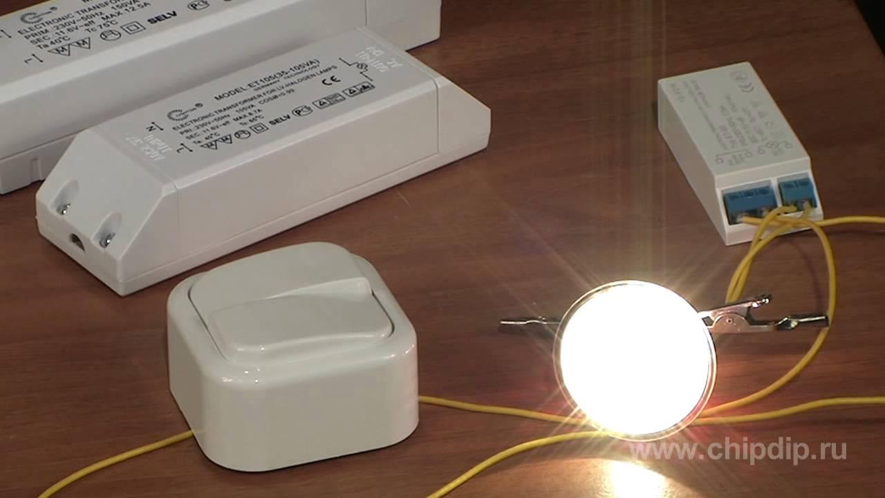 схема трансформатора 220-12 вольт