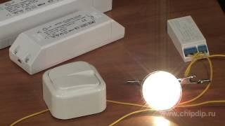 видео Электронный трансформатор для галогенных ламп. 12В понижающий. Зачем нужен и как установить. Видео