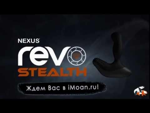 Обзор массажера простаты Nexus Revo Stealth на русском языке