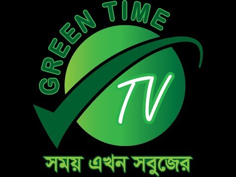 LIVE: Green Savers Tree Hospital and Plant Doctors on Somoy TV