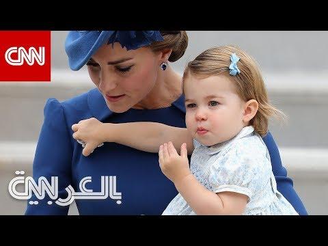 اعتراف صادم من دوقة كامبريدج عن تربية أبنائها  - نشر قبل 42 دقيقة