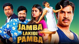 जम्बा लकिड़ी पम्बा - साउथ की सुपरहिट तेलुगु मज़ेदार हिंदी डब्ड मूवी | सिद्धि इदनानी, श्रीनिवास रेड्डी