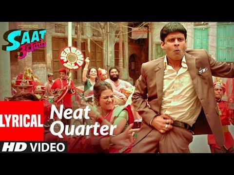 NEAT QUARTER Lyrical | Saat Uchakkey | Manoj Bajpayee, Anupam Kher & Aditi Sharma | T-Series