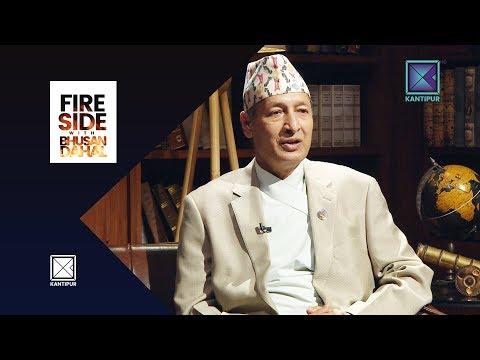 Yuba Raj Khatiwada (Finance Minister) - Fireside | 04 June 2018