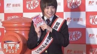 アサヒ・コム動画 http://www.asahi.com/video/ 2010年1月5日、受...