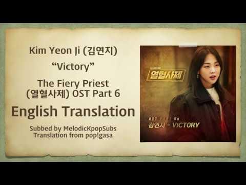 Kim Yeon Ji (김연지) - Victory (The Fiery Priest OST Part 6) [English Subs]