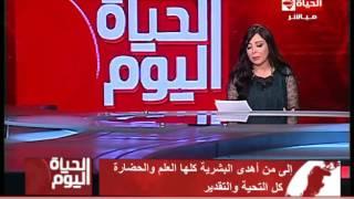 بالفيديو.. حزب الوفد يعلق علي دعوة تظاهرات 11 نوفمبر