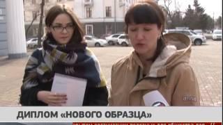 Диплом нового образца. Новости. 22/03/2017. GuberniaTV