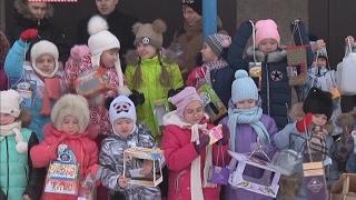 Учащиеся начальных классов гимназии № 6 провели акцию