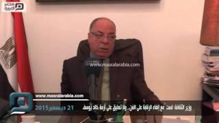 بالفيديو| حلمي النمنم: لستُ مع إلغاء الرقابة على الفن.. ولا تعليق على أزمة خالد يوسف