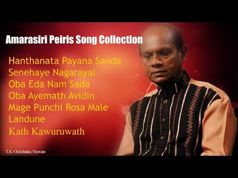 Amarasiri Peiris Songs Collection