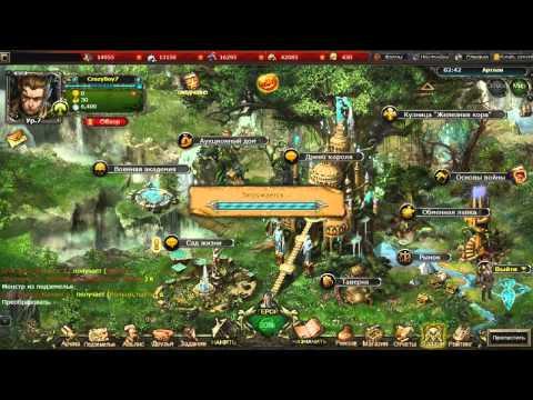Флеш игры стратегии онлайн