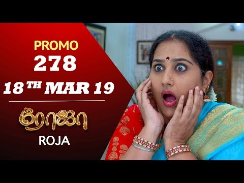 Roja Promo 18-03-2019 Sun Tv Serial Online