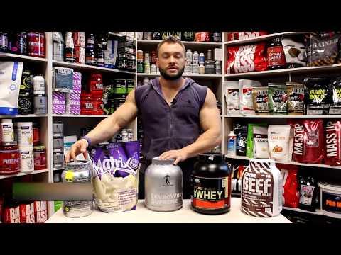 Какой протеин лучше для набора массы?