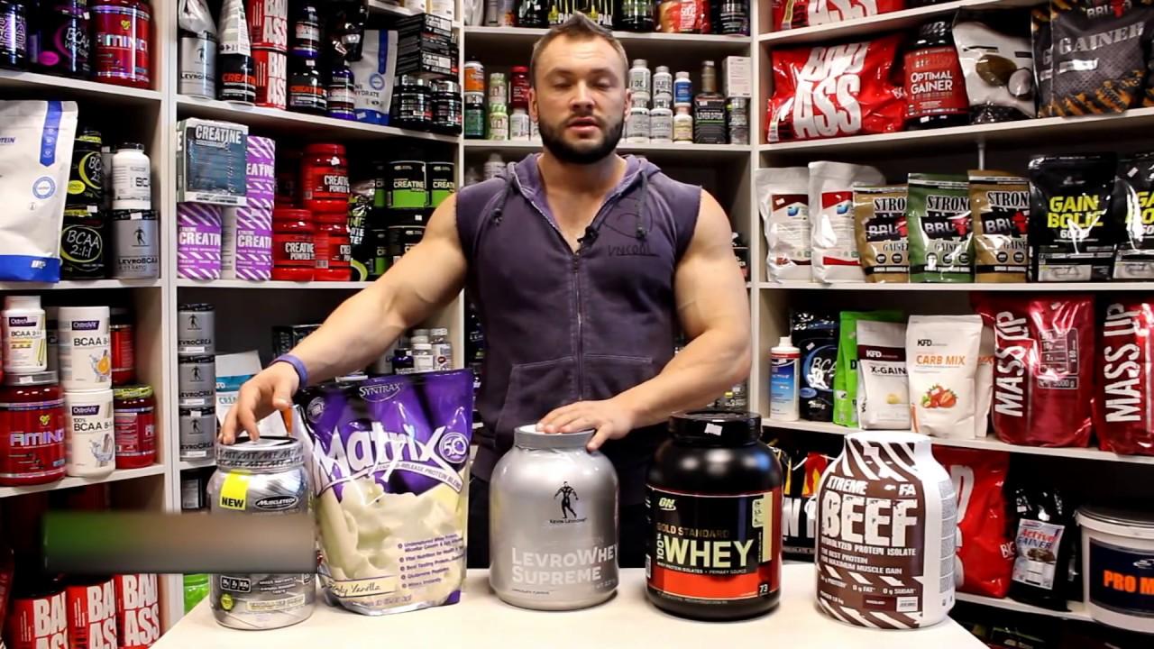 Какой Протеин Лучше для Набора Массы? | протеиновые коктейли для похудения какой выбрать