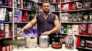 видео Спортивное питание протеин