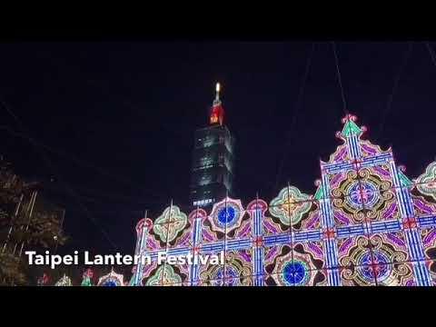 Lantern Festival (Part 2) - Taipei, Taiwan