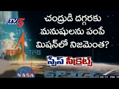 Space Secrets | TV5 Special Report on ISRO's Satellite Succe