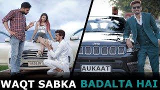 Waqt Sabka Badalta Hai | गरीब Vs अमीर | Prince Verma