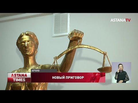 Спустя два года после кровавой драки в Караганде осудили гражданина Армении