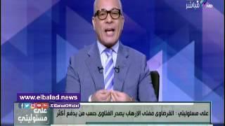 بالفيديو.. أحمد موسى للقرضاوي: «إنت من أهل النار.. وقبرك فيه تعابين ونار»