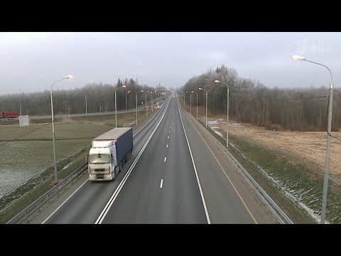 В правительстве сообщили о начале строительства новой скоростной трассы Москва - Казань.