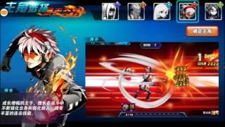 Infinite Combo 时空炫斗 android game first look gameplay español