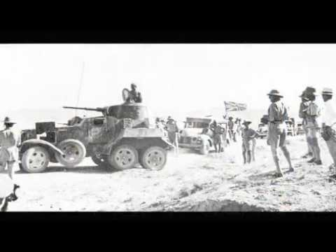 25 August 1941, سوم شهريور ۱۳۲۰ « ورود نيروهاي بيگانه به ايران » ؛