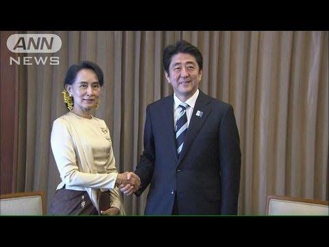 安倍総理、スー・チー氏と会談 民主化支援を表明(13/05/26)