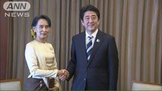 安倍総理、スー・チー氏と会談 民主化支援を表明(13/05/26) スーチー 検索動画 13